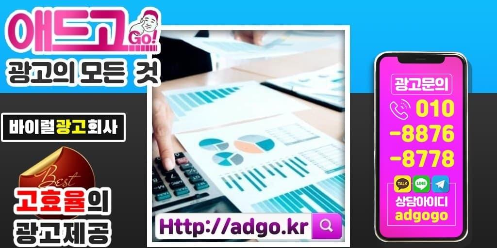 군사용품광고대행사바이럴마케팅